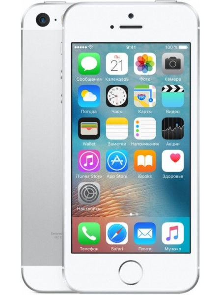 Apple iPhone SE 32Gb (MP822RU/A) (серебристый, Silver)